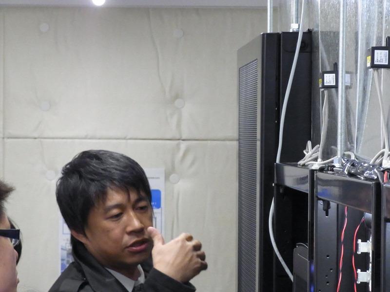 NTTデータ先端技術株式会社の方が説明してくれた