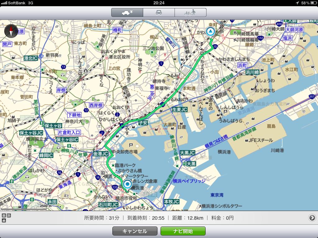 ルート画面(iPad)