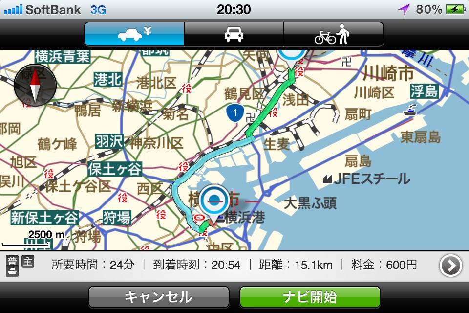 ルート画面(iPhone)