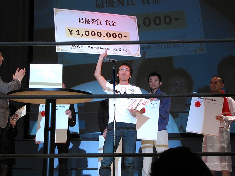 最優秀賞受賞の喜びを表現する中西孝之氏(株式会社ignote)