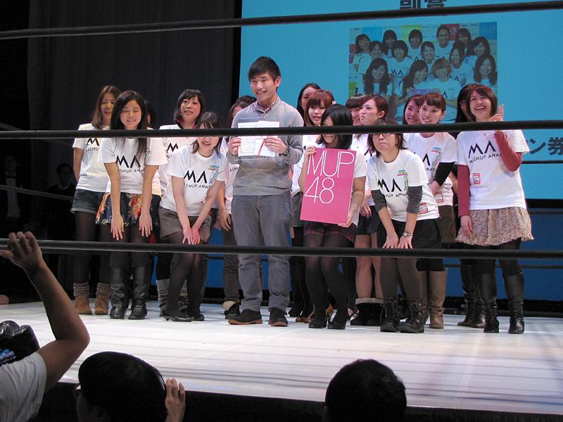合コン権が副賞という「MUP48賞」も贈られた