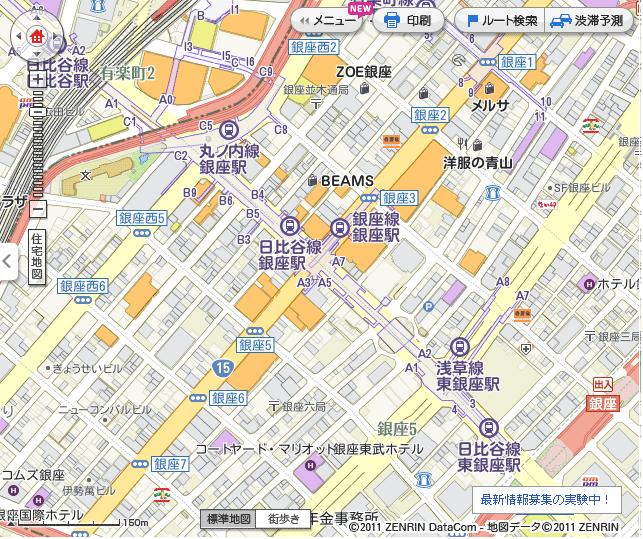 """標準地図 <font size=""""-1"""">(C)2011 ZENRIN DataCom CO., LTD</font>"""