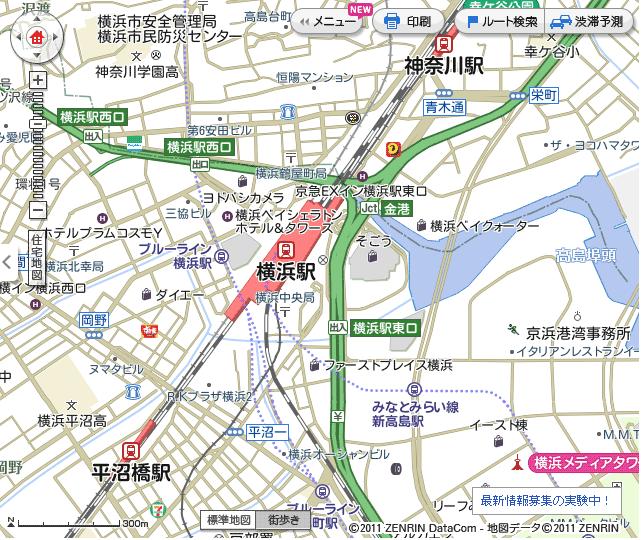 """街歩き地図 <font size=""""-1"""">(C)2011 ZENRIN DataCom CO., LTD</font>"""