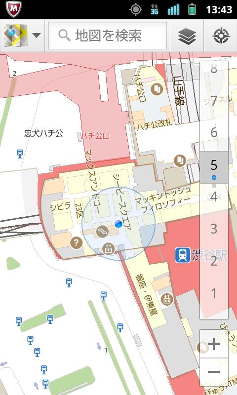 1)東急百貨店 渋谷駅・東横店         <br>フロア表示はまあまあ正確。ただし、南館や西館をつなぐ渡り廊下などを通るときに突然道路に出てしまうことがあった