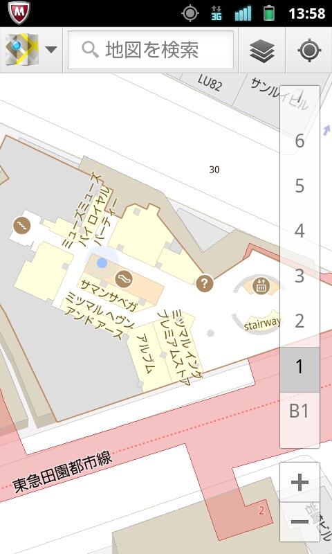 2)渋谷109         <br>エスカレーターで上に登ってもフロア表示が変わらず、ずっと1Fのまま動かなかった