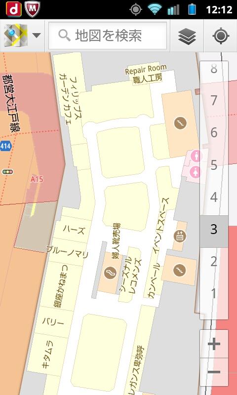 8)小田急百貨店 新宿店         <br>1F入口に入ったときから3Fを指し示す。そのままフロア表示は動かず、エスカレーターで8Fに上がったときに正確にフロアを表示する。13Fのテラスでは12Fを指し示す。頻繁に現在地を示すポイントが外の新宿駅西口ロータリーの位置に飛び出ることがあった