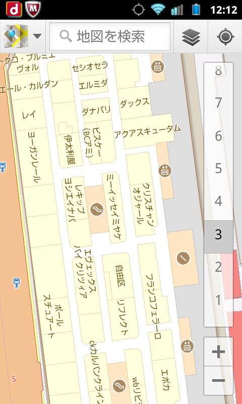 9)京王百貨店 新宿店         <br>1F付近ではフロア示さず、上に行くほど位置が正確になる印象。最上階に着くとかなり正確になった。そのまま下に降りたらまた現在地の表示が消えた