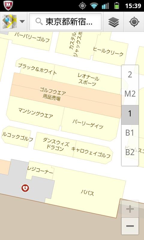 10)新宿西口 ハルク         <br>2F入口から入った直後では現在地を正しく表示したが、階を降りると反応しなくなった。B1Fに降りると1Fと表示されて、そのあとは反応しなくなった