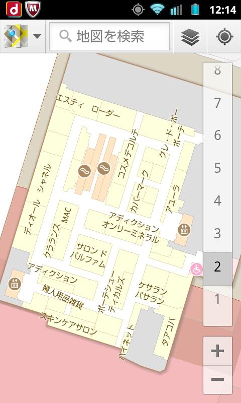 16)大丸東京店         <br>3Fまで全く反応せず違う場所を指し示すが、4F、8F、12Fでは正しいフロアを示す。ただし、離れた場所を指し示すことも多かった