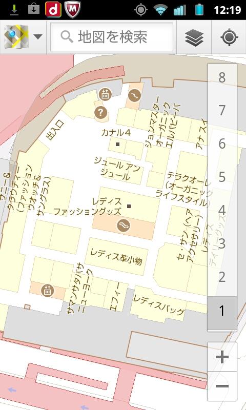 22)有楽町マルイ         <br>最初は反応しなかったが、4F~5Fで正確にフロアが表示された