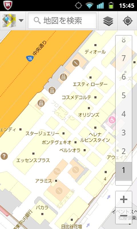 24)松屋 銀座         <br>1F~2Fでは反応しないが3Fに着くと反応。ただし4Fを示してしまう。その後、エスカレーターで上がってもフロア数は4Fのまま変わらない。現在地のポイントがときどき外に出てしまった。余談だが、Googleの屋内地図が見られるようになったというポスターが店の中に何枚か貼ってあった