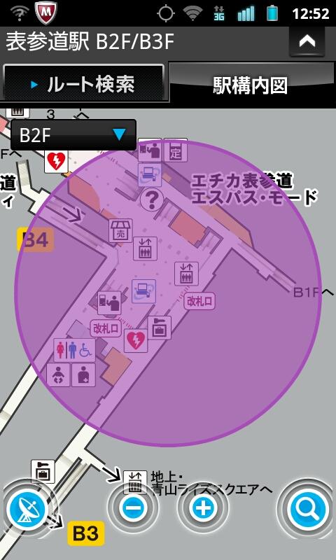 表参道駅の構内地図