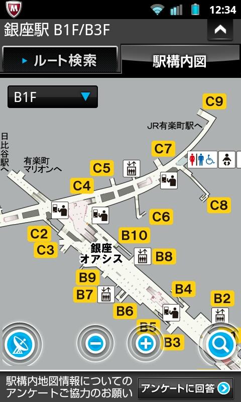 銀座駅の構内地図