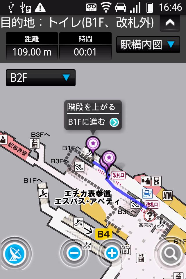 Y!ロコ 地図
