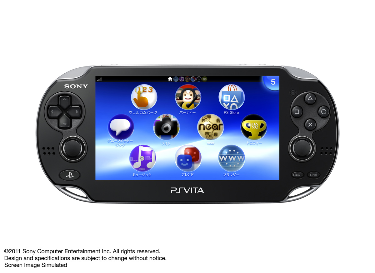 PlayStation Vita(PS Vita)