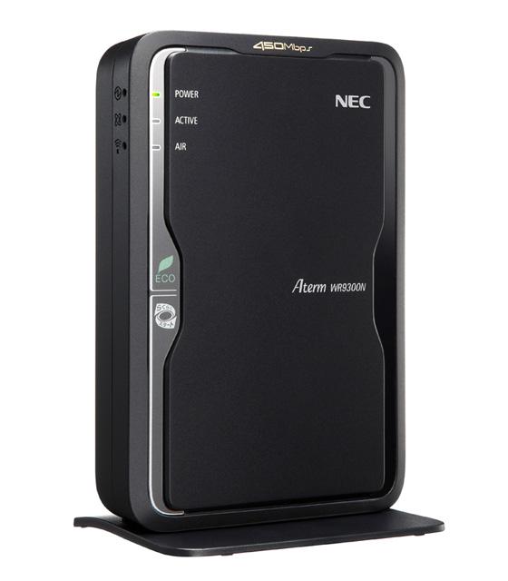「AtermWR9300N(HPモデル)」