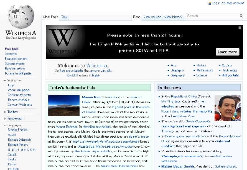 英語版Wikipediaのトップページにはサイトの一時閉鎖を伝えるバナーが表示されている