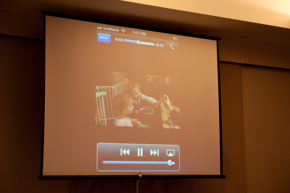 デモンストレーションでは、iPhoneからサンフランシスコにある「Pogoplug Mobile」にアクセスし動画をストリーミング再生