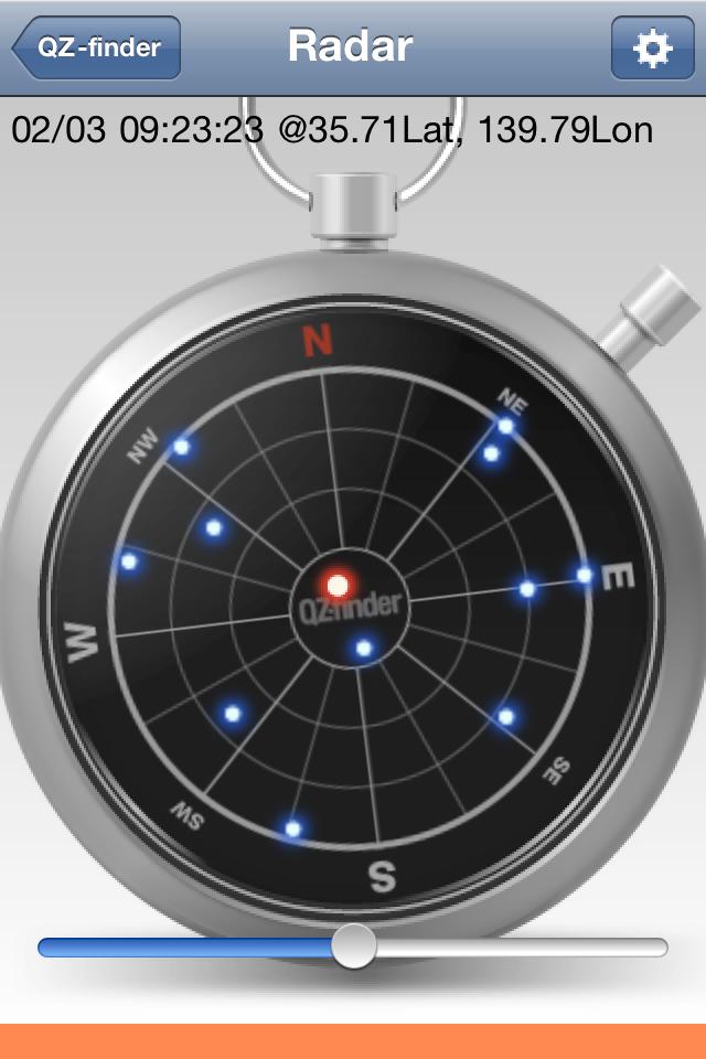 iPhoneアプリ「QZ-Finder」。レーダーの中央付近(天頂付近)にある赤い点が「みちびき」の位置を示している