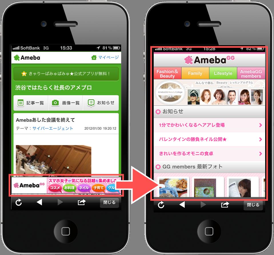 広告商品のイメージ