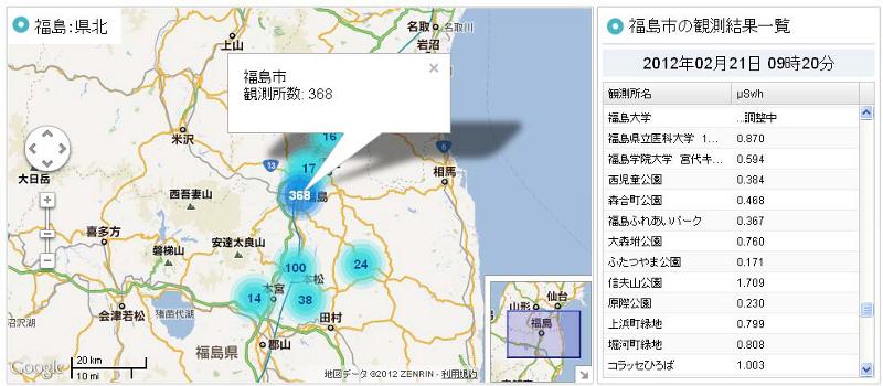 地図をズームアウトすると地域ごとの線量計の設置台数が表示される