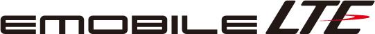 EMOBILE LTEのサービスブランドロゴ