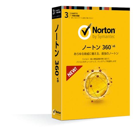 「ノートン 360 バージョン 6.0」パッケージ