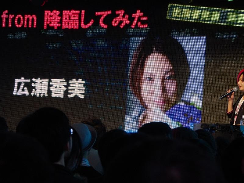 ライブイベント「ニコニコ超パーティー」の出演者も多数追加発表