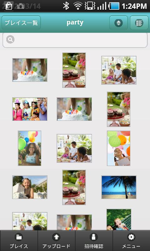 「party」というプレイスの画像一覧画面