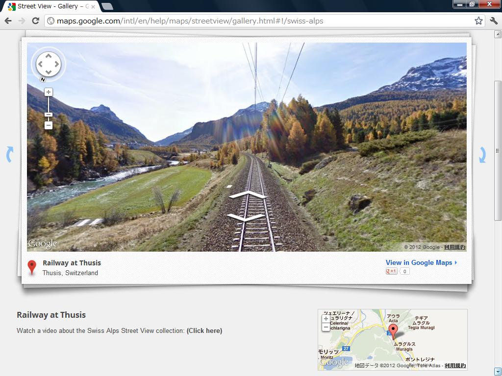 「Street View Gallery」の「Swiss Alps」コレクション。レイクビュー、トンネル、ベルギュン付近など5つのカテゴリーでまとめてらている