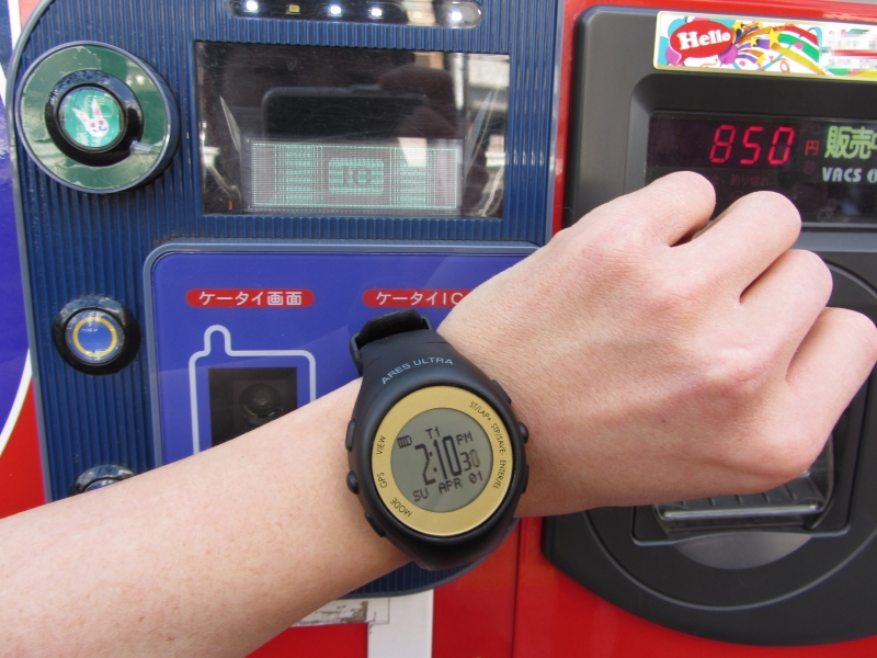 Edy対応の自動販売機で購入可能