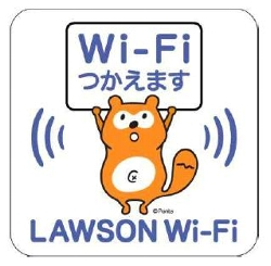 「LAWSON Wi-Fi」利用可能店舗に掲示されるステッカー