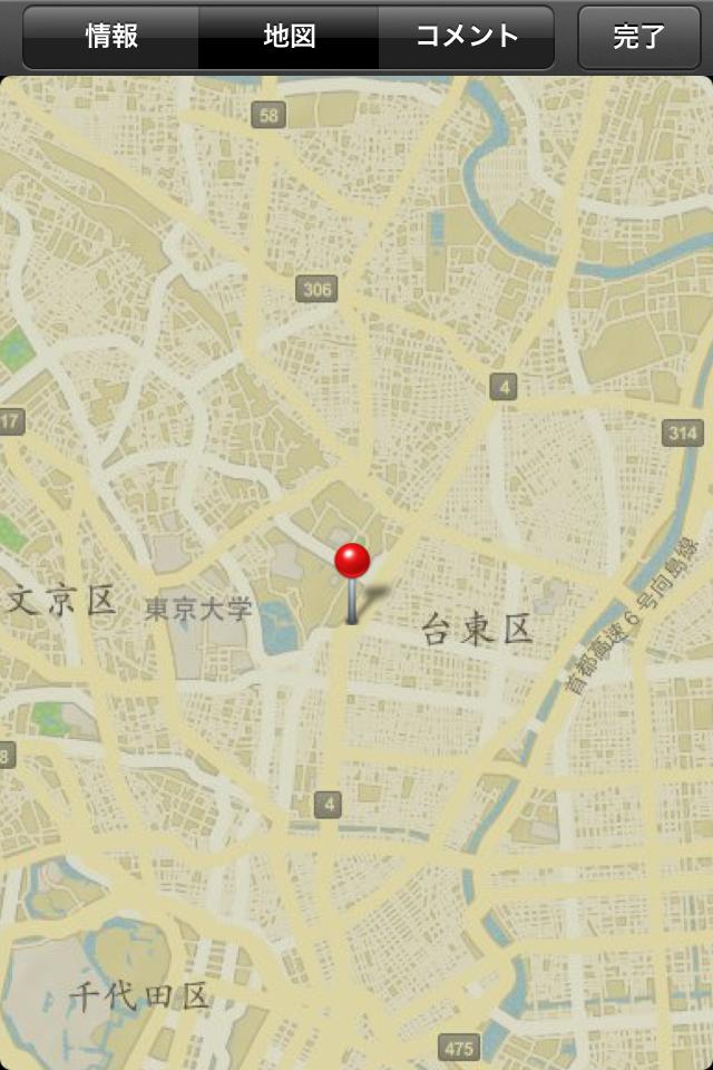 「iPhoto」の地図