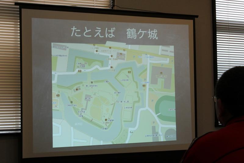 鶴ヶ城の地図