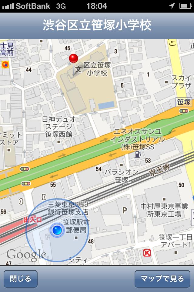 オンラインなら、おなじみの地図で現在地と避難所を確認できる