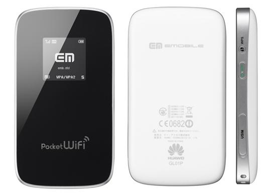 Huawei製モバイルWi-Fiルーター「GL01P」