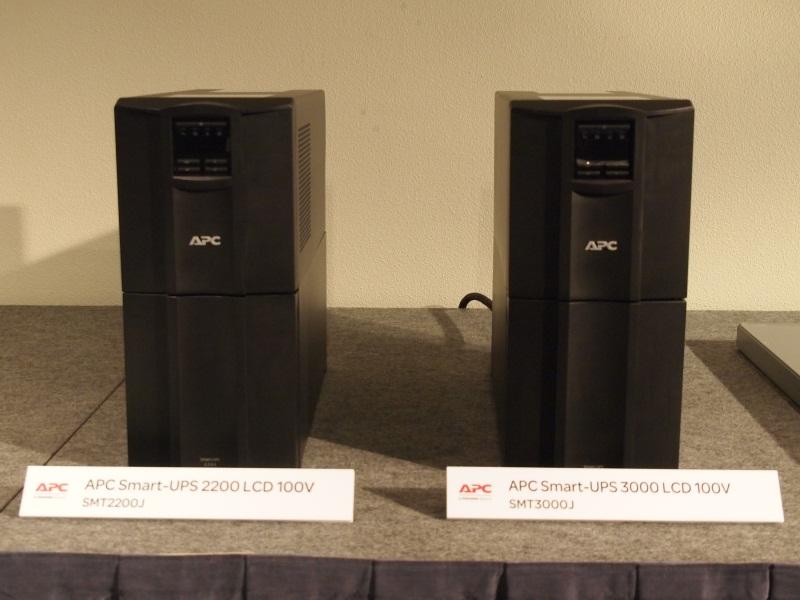 Smart-UPS 2200 LCDとSmart-UPS 3000 LCD