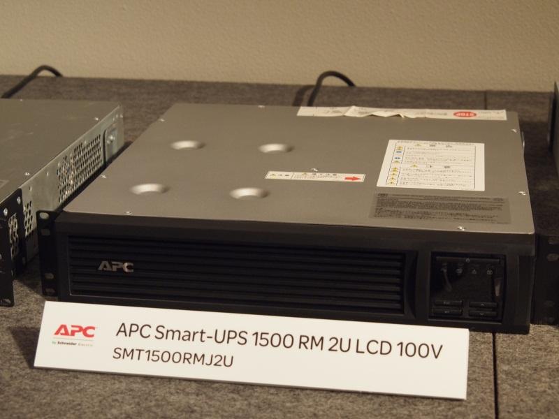 Smart-UPS 1500 RM 2U LCD