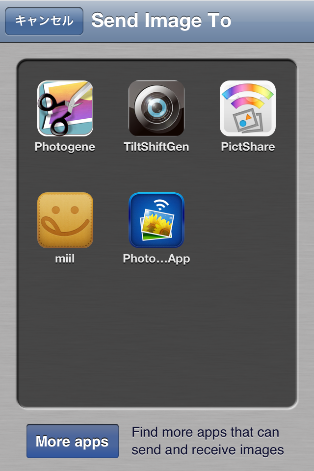 「PhotoAppLink」でリストアップされたアプリ例