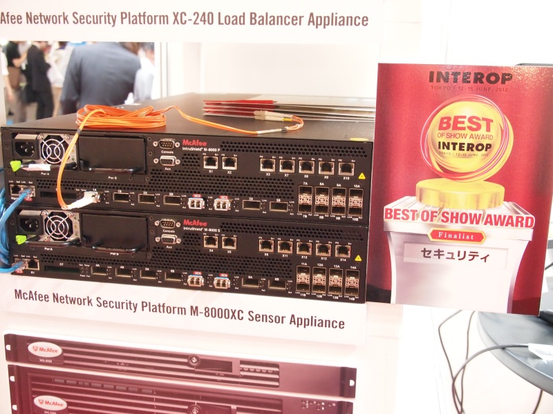 McAfee Network Security Platform M-8000XC