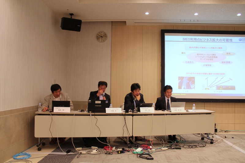 (左から)藍原雅一氏、小暮聡氏、石井真氏、寺西孝一郎氏