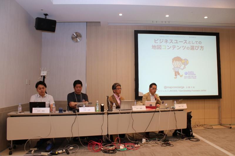 (左から)谷内栄樹氏、村田岳彦氏、出口貴嗣氏、古橋大地氏