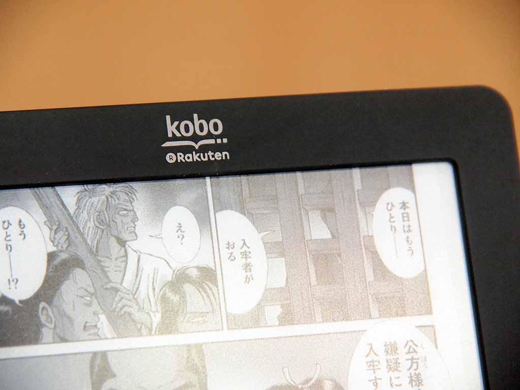 海外版とハード仕様は同じだが、rakutenのロゴが入る