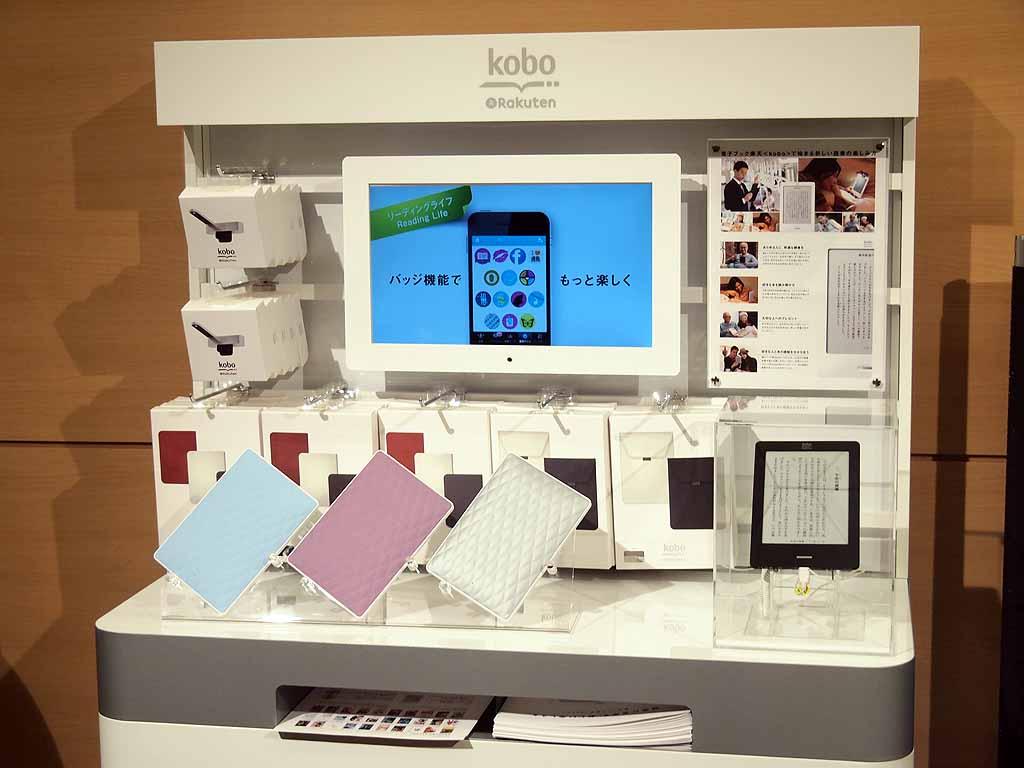 Koboの店頭展示イメージ