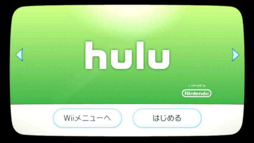 「Huluチャンネル」クリック後の画面 (C) Nintendo・Creatures・GAME FREAK・TV Tokyo・ShoPro・JR Kikaku (C) Pokemon
