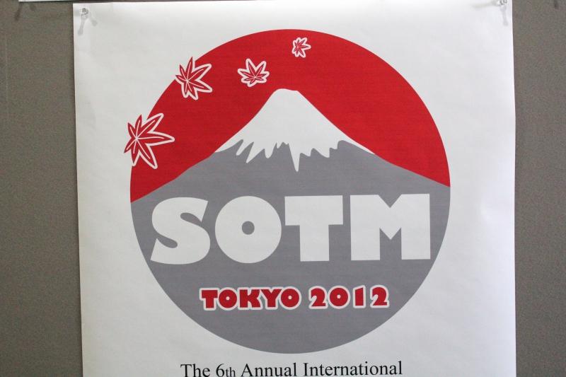 SotM2012 Tokyoのロゴマーク