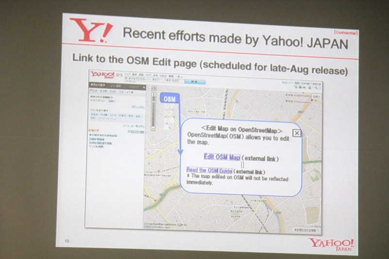 「Yahoo!ロコ」の地図にOSM編集画面へのリンクを掲載