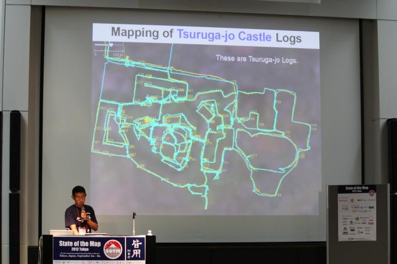鶴ヶ城の地図を作成するのに使用したログ