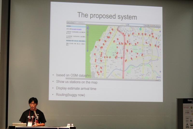 高雄市のバスルートシステムの紹介