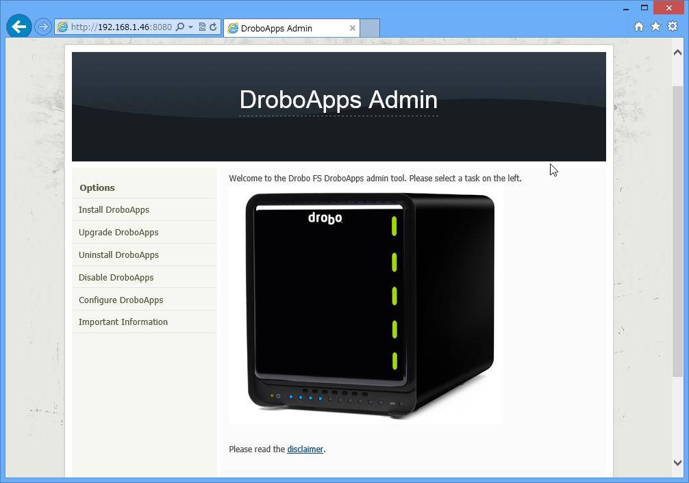 DroboAppsを追加することで機能を強化できるが、モジュールも少なく、管理も個別に必要となる